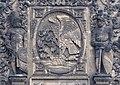 Detalle de Fachada De palacio Nacional.jpg