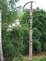 Detva - vyrezávaný kríž farebný (wood cross - folklor) - panoramio.jpg