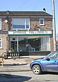 Devaney's Fish and Chips - Stutton Road - geograph.org.uk - 1733993.jpg