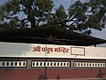 Dhanush Temple 3.jpg