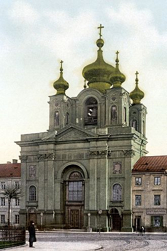 Russification - This Roman Catholic Church in Warsaw was seized and converted into a Russian Orthodox one while the city was a part of the Russian Empire.