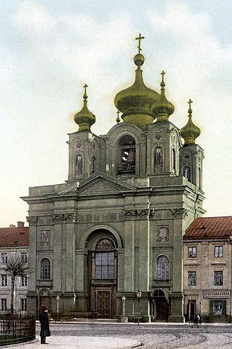 Field Cathedral of the Polish Army - Image: Dluga 15 kosciol 01
