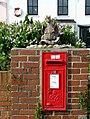 Dragon guarding a post box - geograph.org.uk - 1025610.jpg