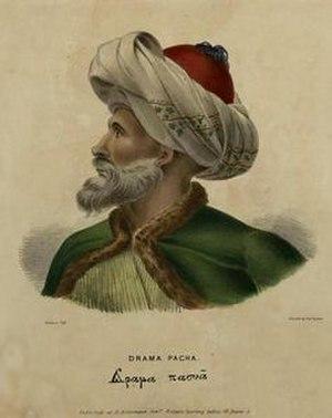 Mahmud Dramali Pasha - 19th century portrait of Mahmud Pasha