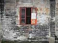 Duanzhou, Zhaoqing, Guangdong, China - panoramio (56).jpg