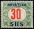 DueStampYugoslavia1918Michel33.jpg
