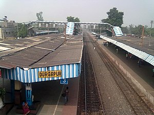 Durgapur railway station - Durgapur railway station, Durgapur, WB