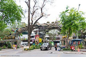 Dusit Zoo - Dusit Zoo entrance