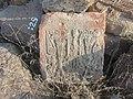 Dzagavank (cross in wall) (87).jpg