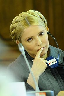 EPP Summit March 2011Tymoshenko 2-detail.jpg