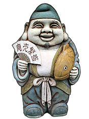 БОГ ЭБИСУ (АКАХИРАКО) 175px-Ebisu_statue_cutout