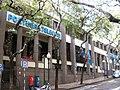 Edifício dos CTT, Avenida Zarco, Sé, Funchal - 22 Jan 2012 - SDC14995.JPG