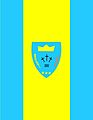 Egyházasdengeleg Község hivatalos zászlója.jpg