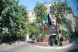 Egypt–Italy relations - Embassy of Italy in Cairo