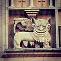 El dios Apis, Edificio del Seminario.jpg