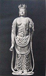 Eleven-faced Kannon Shorinji.JPG