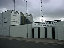Elgin City Football Club ground.JPG