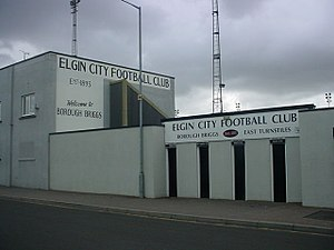 Borough Briggs - Image: Elgin City Football Club ground