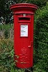 Elizabeth II Postbox, Pannal Post Office - geograph.org.uk - 1446166.jpg