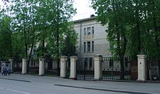 Embassy of Iraq in Moscow, building.jpg