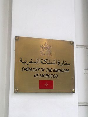 Embassy of Morocco, London - Image: Embassy of Morocco in London 3