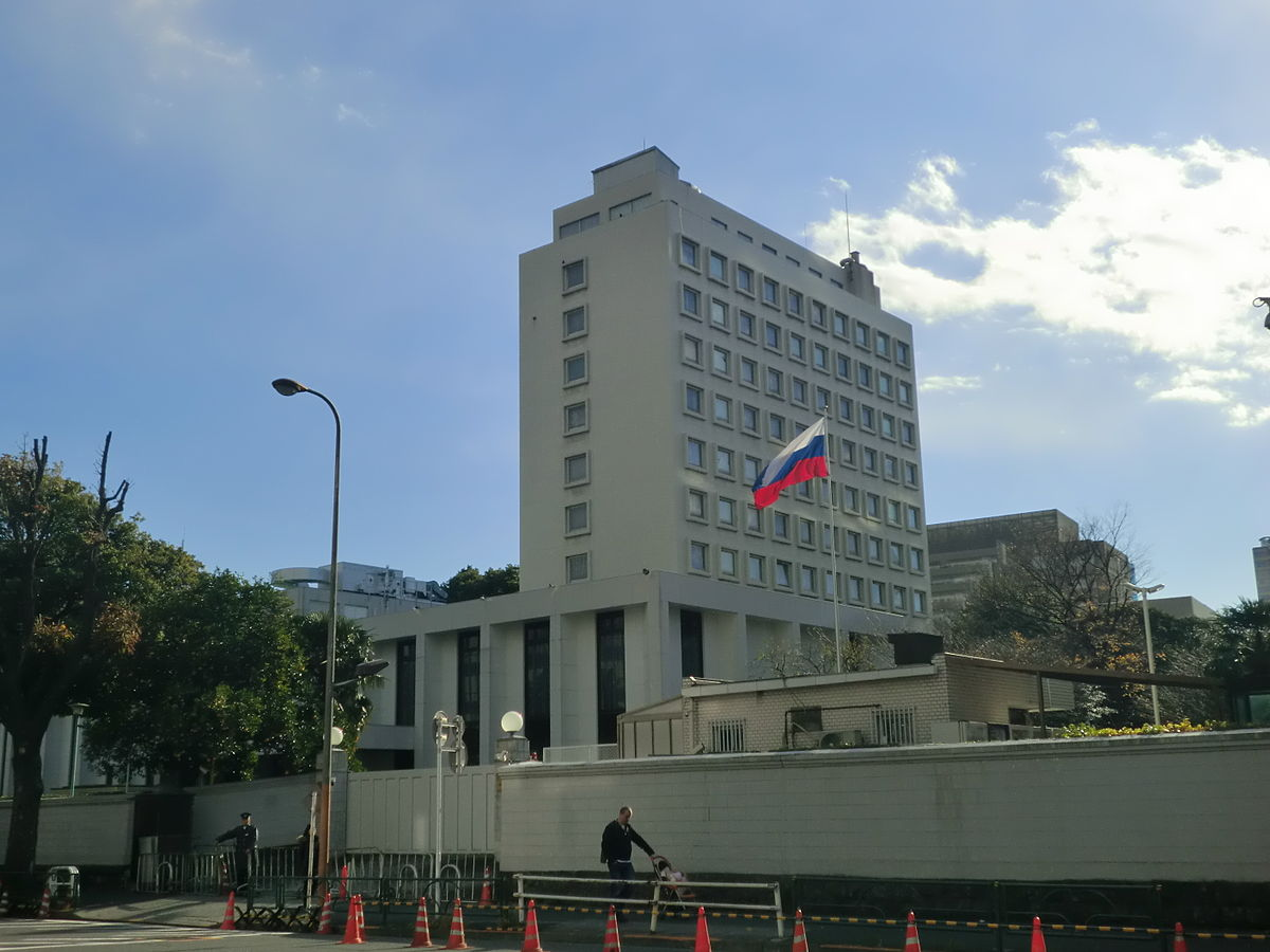 The embassy of the russian