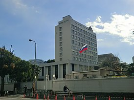 Embassy of Russian Federation in Japan.JPG