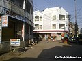 Empty Streets on Sunday at Manendragarh (Sunday Closed) - panoramio.jpg