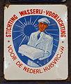 Enamel advert, Stichting Wasserij-Voorlichting.JPG