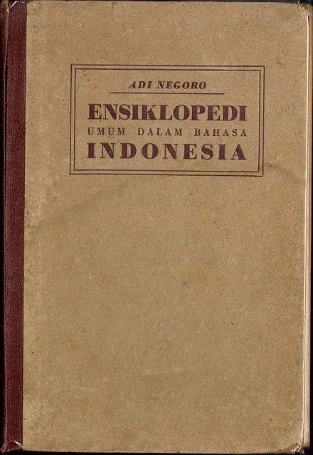 Ensiklopedi Indonesia karya Adinegoro yang diterbitkan pada tahun 1953.