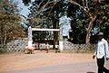 Entrance to Nixon Memorial Hospital, Segbwema, Sierra Leone 1962.jpg