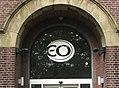 Entree Evangelische Omroep (cropped).jpg