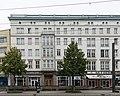 Ernst-Reuter-Allee 32 (Magdeburg-Altstadt).ajb.jpg