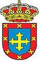 Escudo de Guriezo.jpg