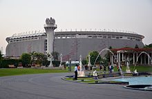 Photograph of a stadium's exterior