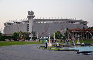 Estadio Nacional de Lima - Image: Estadio Nacional de Lima, Peru