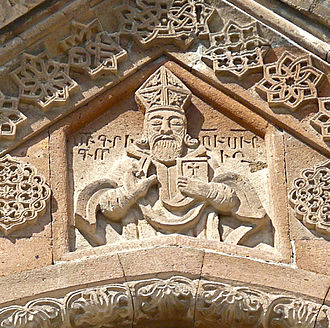 Etchmiadzin Cathedral - A relief of Gregory the Illuminator on the cathedral's western belfry  (1650s)