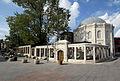 Eyup sultan camii surrounding 2013 1.jpg