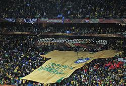 ブラジル サッカー 代表 ユニフォーム