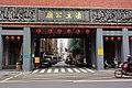 Fa-Chu-Kung Temple 20130328.jpg