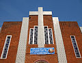 Facade of Ste.-Famille Church - Genocide Site - Kigali - Rwanda.jpg