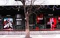 Facade of shopping center - panoramio.jpg