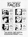 Faces (1968 cast poster - retouched).jpg