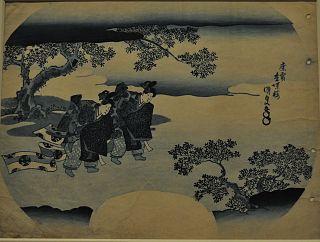<i>Fan print with two bugaku dancers</i>