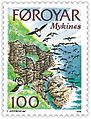 Faroe stamp 025 mykines northern coast.jpg
