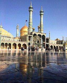 Fatimah bint Musa Daughter of the Seventh Twelver Imam