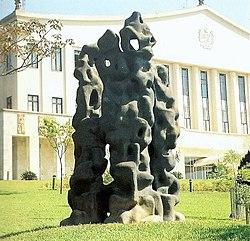 Acervo Artístico-Cultural dos Palácios do Governo