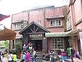 Fenchihu Hotel main entrance 20130729.jpg