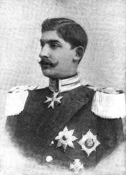 Fișier:Ferdinand Crown Prince of Roumenia 1895 Uhlenhuth.jpg