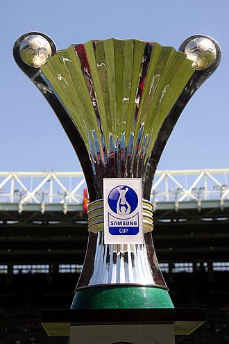 2016–17 Austrian Cup - Trophy of the Austrian Cup